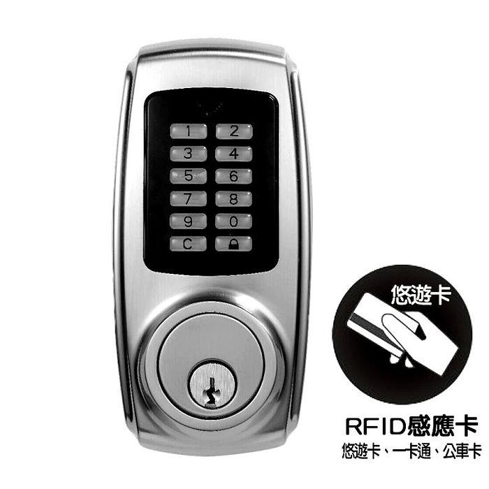 【FAULTLESS加安牌】G2X2D01AC 電子輔助鎖 電子密碼鎖(可用悠遊卡 電子鎖 感應鎖 按鍵鎖)