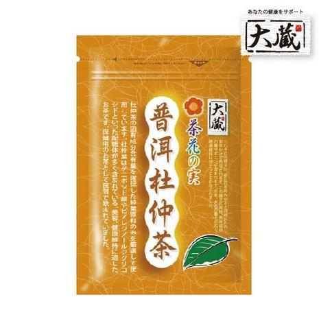 【大藏Okura】茶花籽普洱杜仲茶(2gx20包/袋)