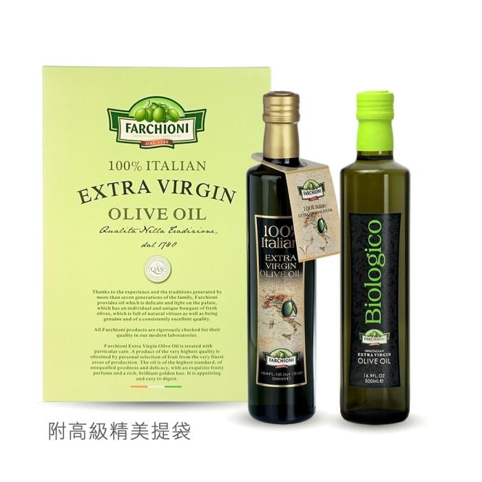 義大利【法奇歐尼尊爵禮盒】義大利莊園+有機特級冷壓初榨橄欖油500ml各一入