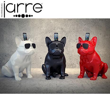 《JARRE》AEROBULL 法鬥造型HD高音質無線藍牙喇叭