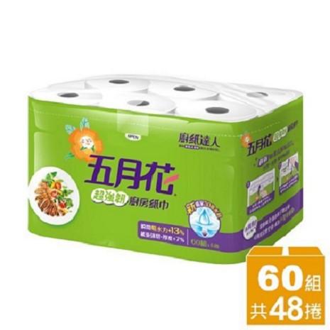 五月花 廚房紙巾60組x6捲x8袋/箱
