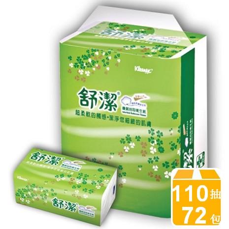 舒潔 優質抽取式衛生紙-110抽*12入*6袋/箱
