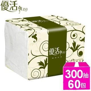 優活 單抽式柔拭紙巾300抽x60包/箱