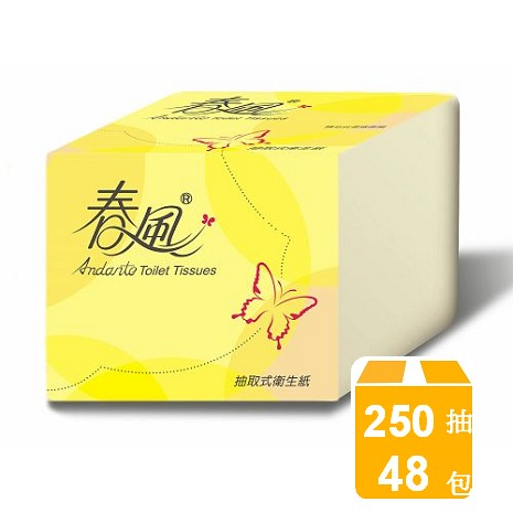 春風 單抽式衛生紙 250抽*48包/箱