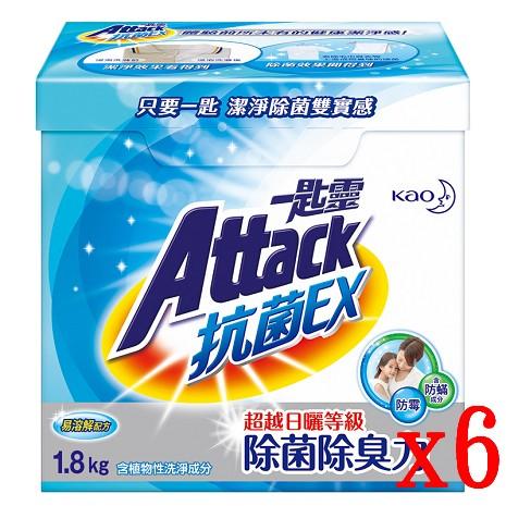 一匙靈 抗菌EX超濃縮洗衣粉1.8kgx6盒/箱