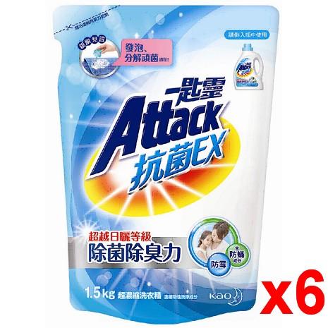 一匙靈 抗菌EX超濃縮洗衣精補充包1.5KGx6入/箱