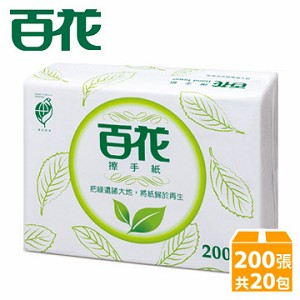 百花 環保三折擦手紙(200張x20包/箱)
