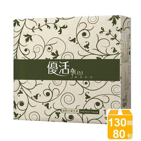 優活 抽取式衛生紙130抽x8包x10串/箱