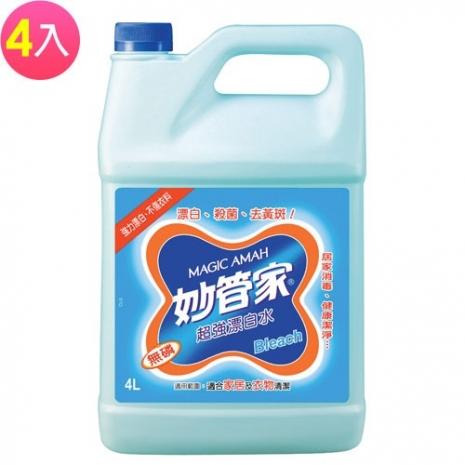 妙管家 超強漂白水 1加侖x4桶/箱