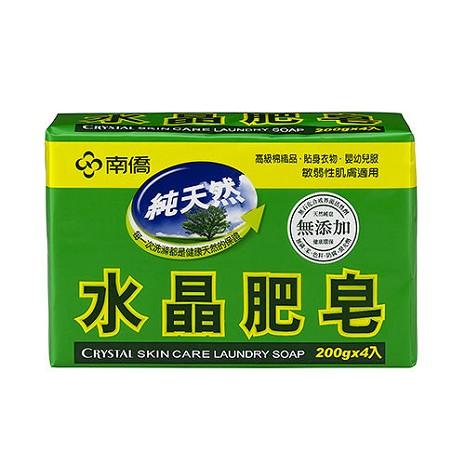 南僑 水晶肥皂200gx4入x9組/箱