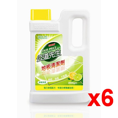 妙管家 公道先生 地板清潔劑 (2000CC) x 6桶/箱
