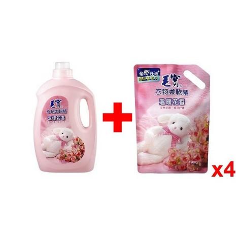 毛寶 衣物柔軟精-溫暖花香3200g+補充包1900gx4入/箱