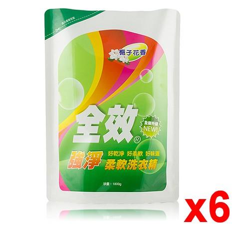 全效 強淨洗衣精補充包1800gx6入/箱