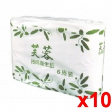 芙蓉 小捲衛生紙200節x60捲箱