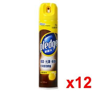 碧麗珠 傢具清潔保養劑-檸檬330mlx12入/箱