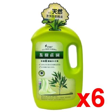 花仙子茶樹莊園超濃縮洗衣精 2000gx6入/箱