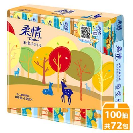 柔情  抽取式衛生紙-杏仁果油添加(100抽x12包x6串/箱)