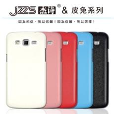 ~JZZS 杰詩~Samsung Galaxy Grand 2 菱格紋保護殼 皮兔 G71
