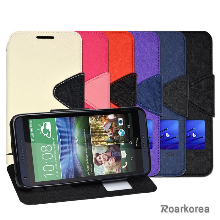 【Roarkorea】HTC Desire 816 開框磁扣式時尚翻頁質感皮套白色
