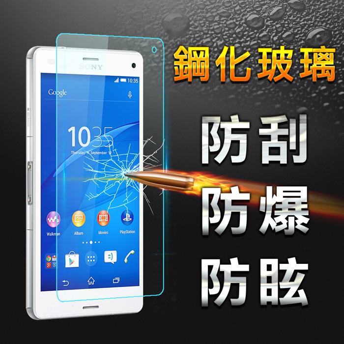 揚邑》Sony Z3 防爆防刮防眩弧邊 9H鋼化玻璃保護貼膜
