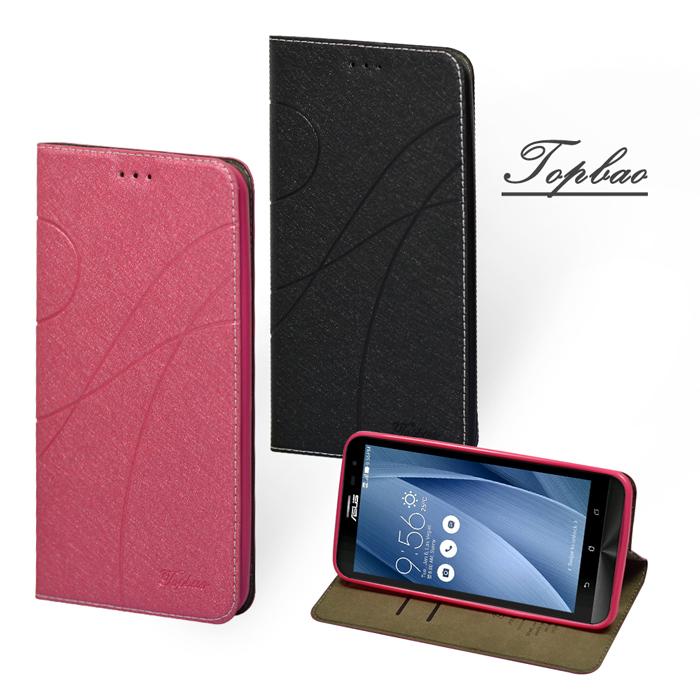 【Topbao】ASUS Zenfone 2 Laser 6吋冰晶蠶絲質感流線側立隱磁插卡TPU保護皮套