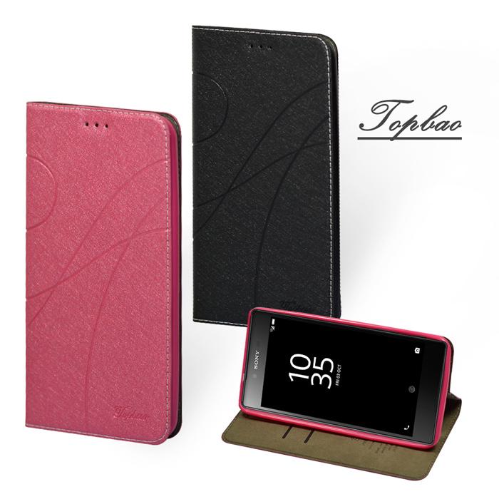 【Topbao】SONY Z5 Premium 冰晶蠶絲質感流線側立隱磁插卡TPU保護皮套