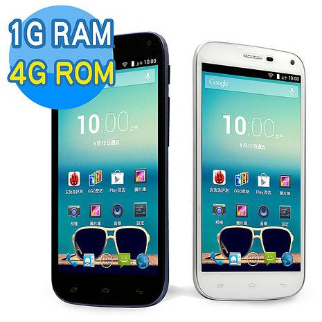 【KONKA 康佳】I258 5吋四核心IPS高畫質雙卡智慧型手機