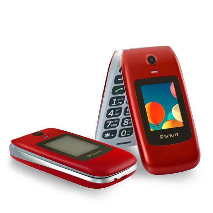 【YANG YI 揚邑】Y333 雙螢幕3G翻蓋2.4吋雙卡時尚風孝親機 (原廠全配)X紅色
