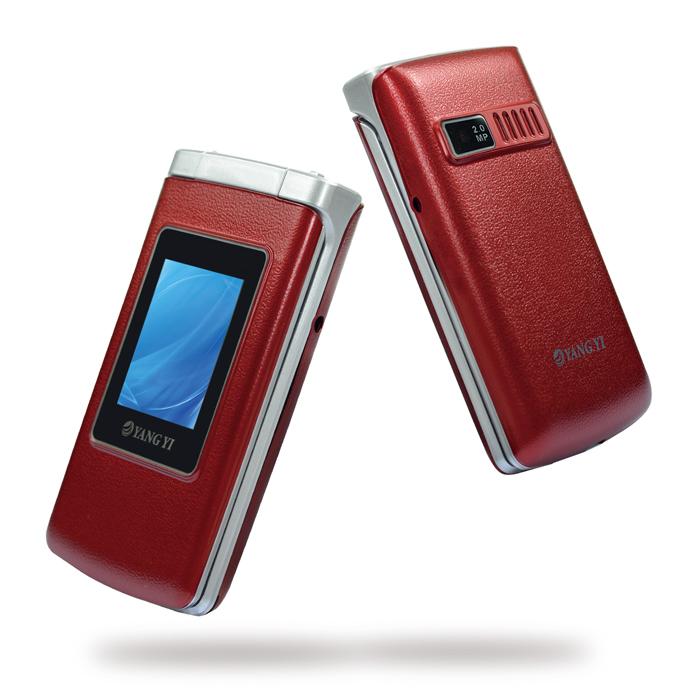 【YANG YI 揚邑】Y336可觸控超大2.8吋螢幕大字體來電報號語音報時摺疊機(原廠全配)-紅色