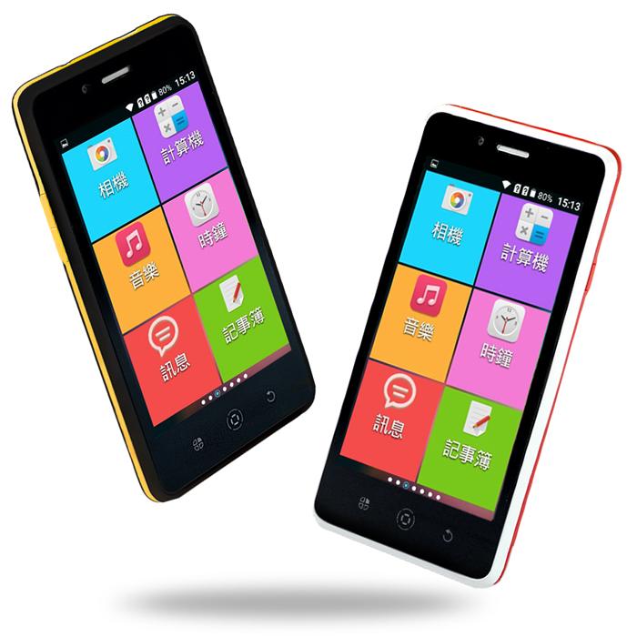 【YANG YI】揚邑Y5+4吋四核心雙卡照相智慧型手機