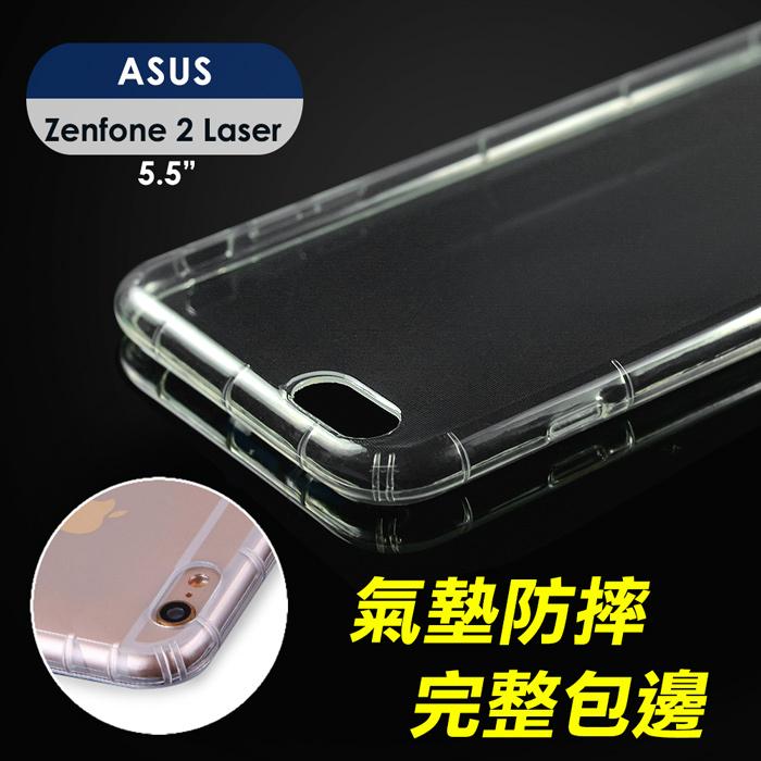 YANG YI 揚邑》ASUS Zenfone 2 Laser 5.5吋/ZE550KL 氣囊式防撞耐磨不黏機清透空壓殼