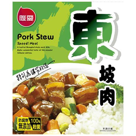 【聯夏】料理包系列─東坡肉 (12入)