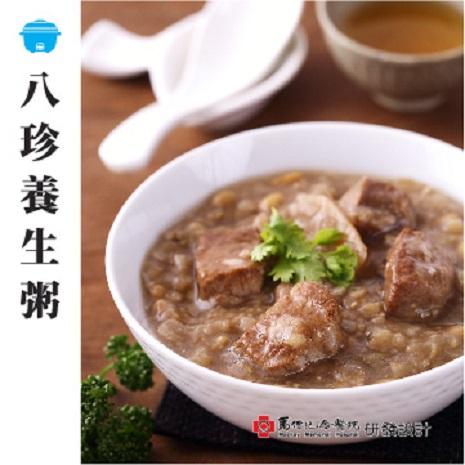 【馬偕】八珍養生粥12入(350g/入)