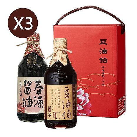 豆油伯 缸底醬油+春源醬油(牡丹禮盒)X3組(共6瓶)