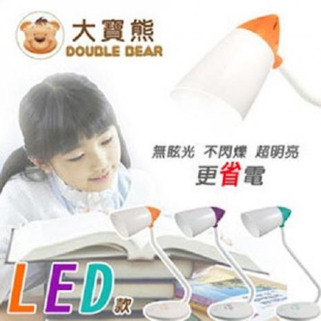 大寶熊夢想家 LED護眼燈 無電磁波、無眩光、不閃爍 台灣製造 LED-906碧水藍