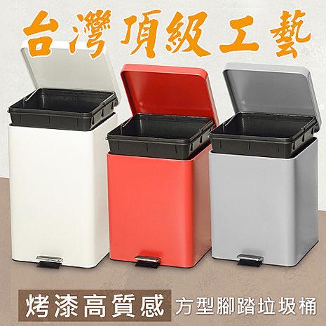 垃圾桶也可以很時尚 粉體烤漆垃圾桶(30公升)-三色可選