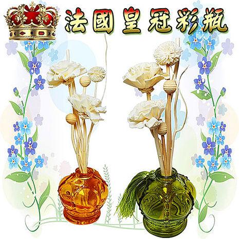 法國皇冠彩瓶水竹精油-情人節特賣8/31向日葵