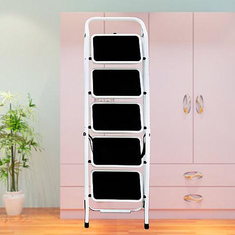 【台灣製造】高硬度鋼鐵五層折疊梯/ 家用梯/ 人字梯