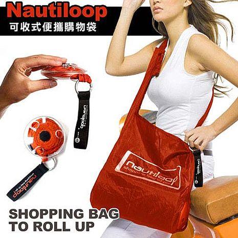 時尚設計 掌心雷收納購物袋/ 環保袋