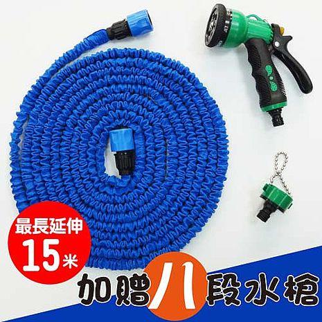 【台灣製造】伸縮口袋水管(延伸至15米) 買再送八段式水槍【一個月內破損免費更換】-特賣