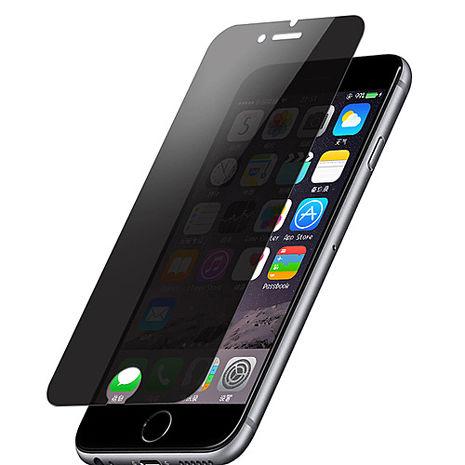 iPhone6 plus 高硬度9H鋼化防窺玻璃膜/ 滿版保護貼