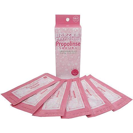 【日本Propolinse】櫻花蜂膠漱口水隨身包 季節限定款(1盒6包入)
