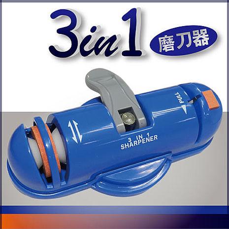 【金德恩】全台獨家首賣 3合1吸盤式磨刀器 多國專利在案 仿冒必究