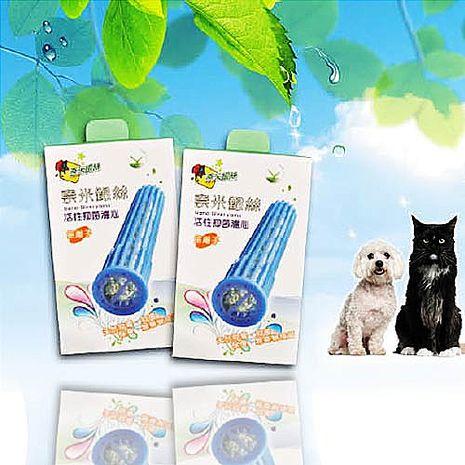 【台灣製造】SGS認證 奈米銀絲Ag+ 活性抑菌濾心寵物用