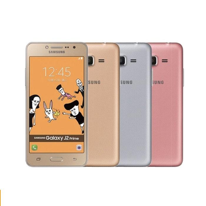 Samsung Galaxy J2 Prime G532 5吋 1.5G/8G 雙卡雙待 智慧型手機粉