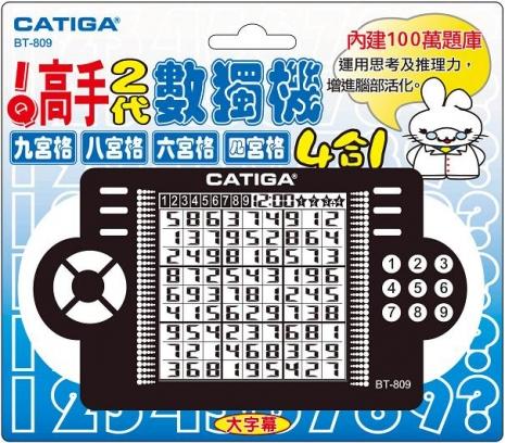 CATIGA BT-809 IQ高手數獨機