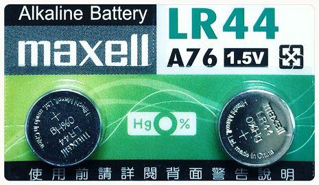 Maxell LR44 10顆入