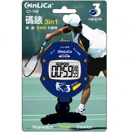 CINLICA CT-700 電子碼錶(三合一) 1/100秒顯示-戶外.婦幼.食品保健-myfone購物