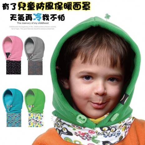 【兒童防風保暖面罩頭套】小朋友最可愛的保暖穿搭? 騎車超適用耐髒灰+幾何圖形