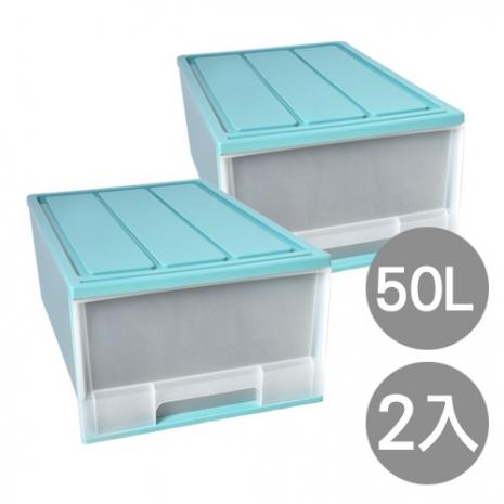 【ESONA易收納】經典風格單層收納整理箱(50公升) 2入組粉綠